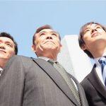 40代からの外資系企業への転職で考えるべきこと!