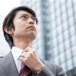 転職を成功させるために今から準備する事とは?