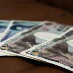 外資系 転職  | あなたが欲しい【希望年収】の効果的伝え方