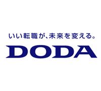 DODA、リクナビの転職フェア評判|大手企業に出会えるチャンス!